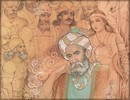Explore Farhang: An Afternoon with Ferdowsi